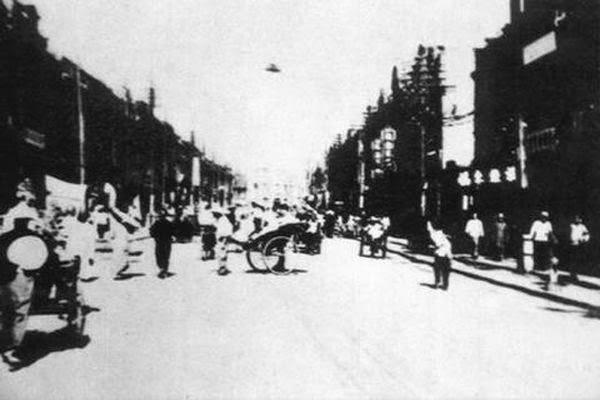 Foto Jadul Penampakan UFO Di Dunia
