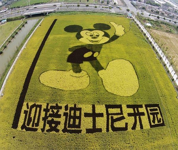 Gambar Unik Mickey Mouse