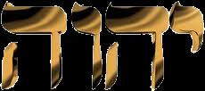 Escudo forte é o nome de Deus.