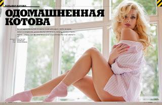 Tatiana+kotova+Maxim+(6).jpg