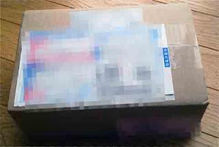 到着した Nexus 7(2012) 段ボールに封印されている