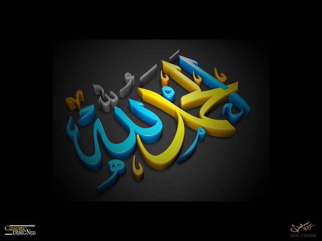 http://2.bp.blogspot.com/-YeqB9FOSHYo/UTHV_bdAHYI/AAAAAAAANIk/OR1kfy83jZ4/s1600/Alhamdulillah_by_isiza.jpg