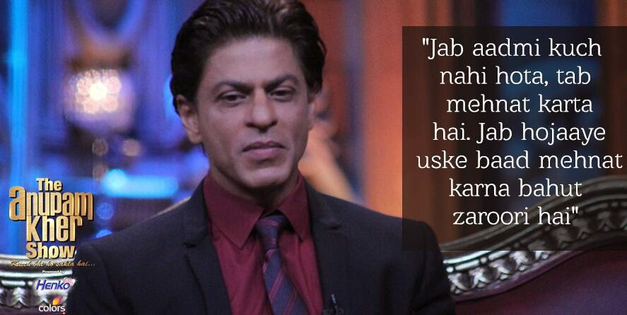 top 10 best romantic dialogues from shahrukh khan in hindi