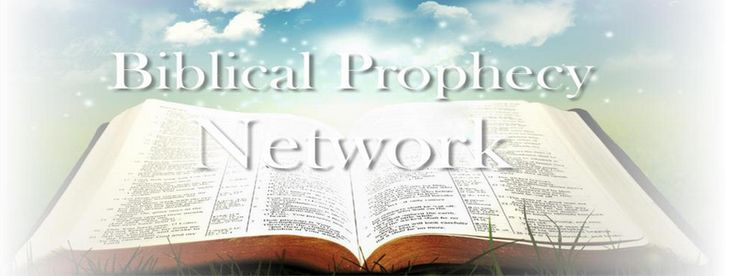 BIBLICAL PROPHECY TODAY