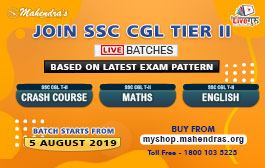 JOIN SSC CGL Tier II LIVE BATCHES