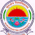 www.kuk.ac.in Date Sheet of Under Graduate/ Post Graduate Exams May, 2014