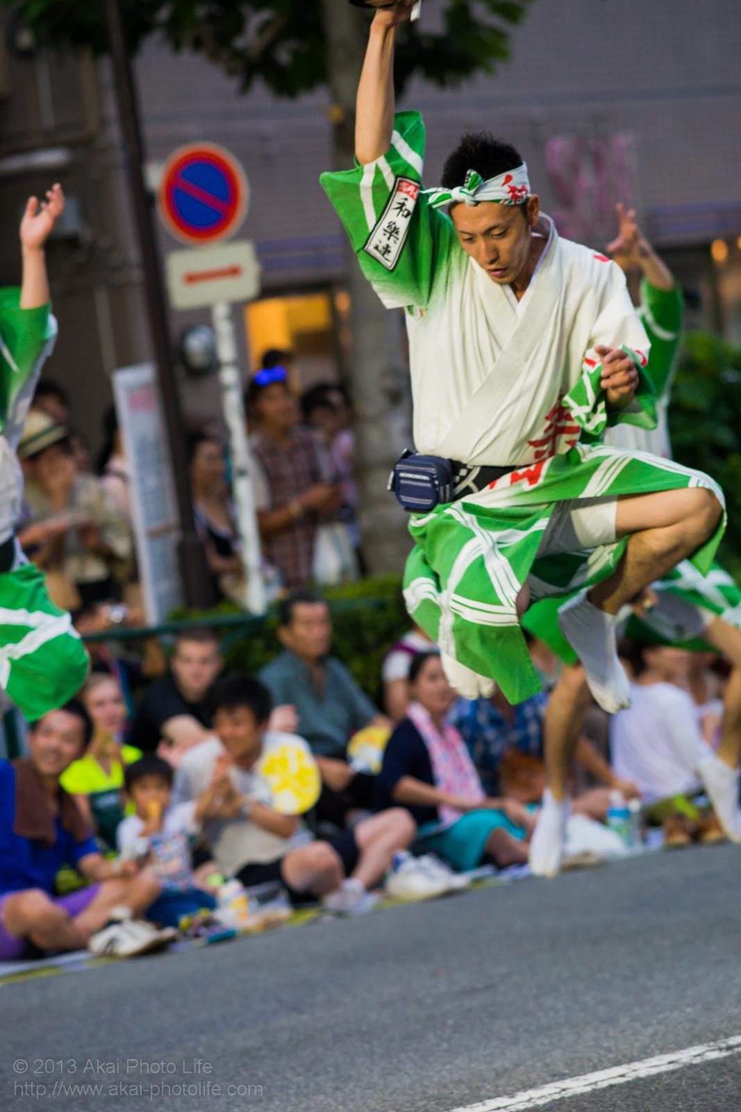 高円寺阿波踊り 和樂連の男踊り