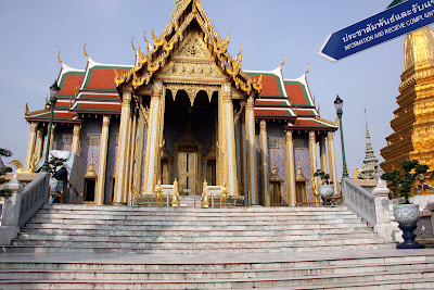 Royal Pantheon - Temple of the Emerald Buddha