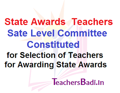State Best Teacher Awards Comittee