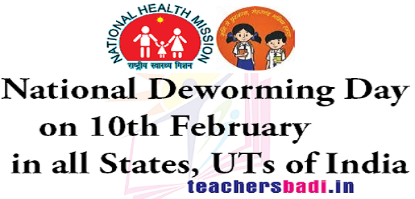 National Deworming Day,States,UTs of India