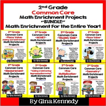 third grade math projects