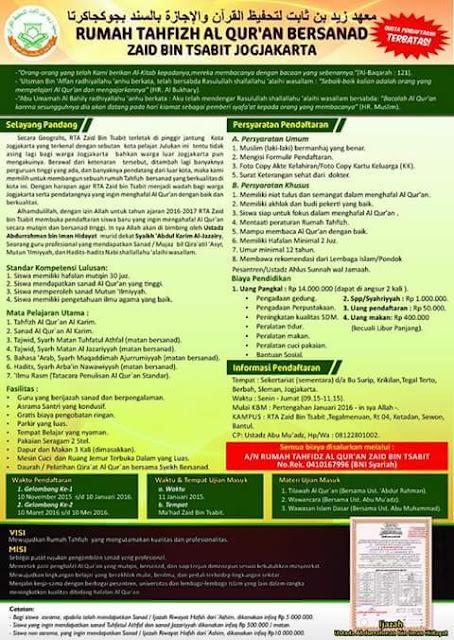 brosur pendaftaran rumah tahfidz quran bersanad