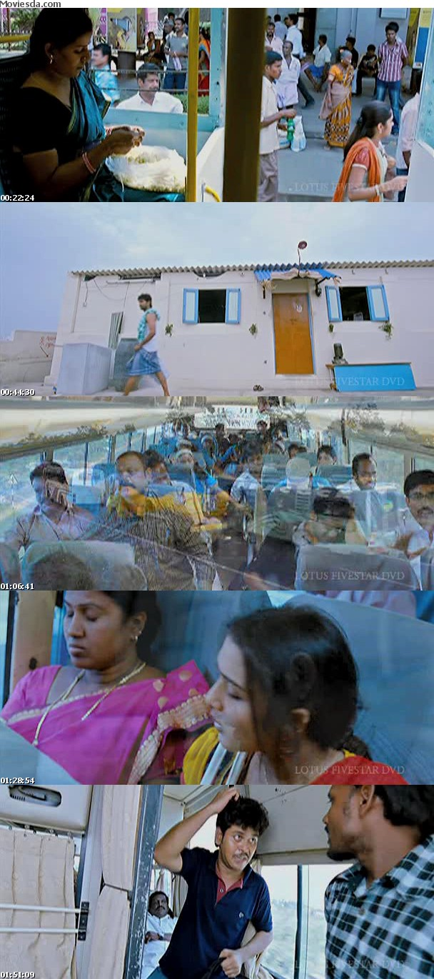 Engeyum Epodhum 2011 Tamil Movie