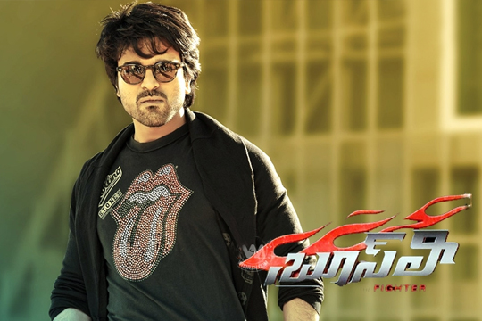 Brucelee telugu movie, Ram charan