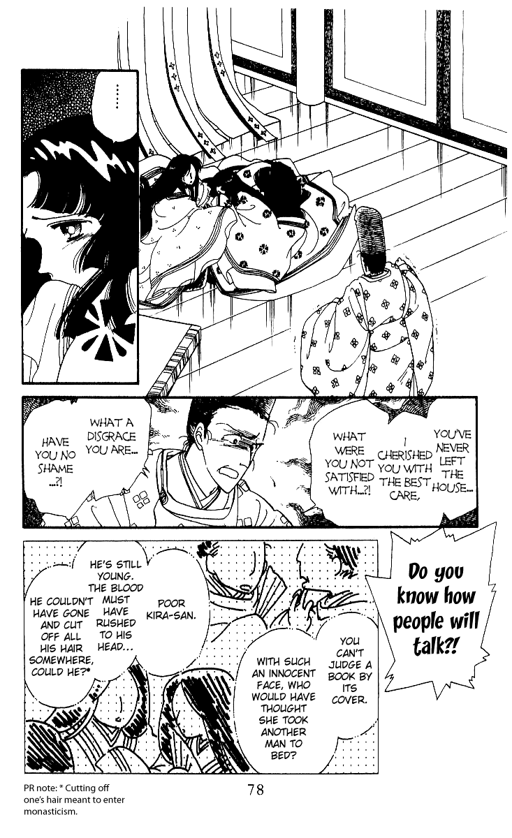 ざちえんじ!; ざ・ちぇんじ!; Ima Torikaebaya Monogatari; The Change                           010 Page 22