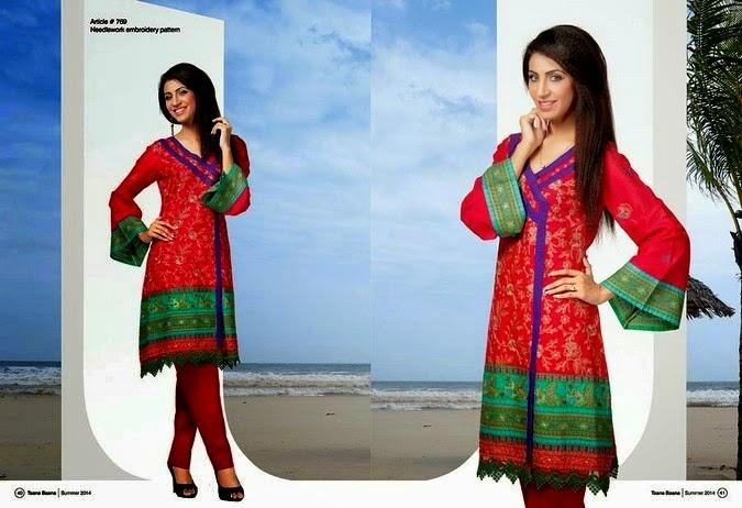 Angrakha Style Dresses