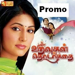 Uravugal Thodarkathai, Vijay TV Serial, This Week Promos 17-11-2014 To 21-11-2014