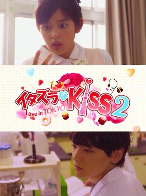 Itazura na Kiss 2 ~ Love in Tokyo~