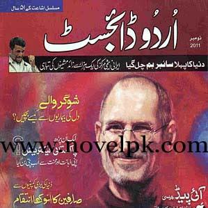 Urdu Digest NOV 2011