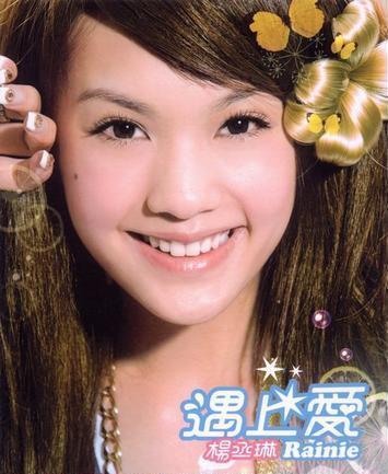 chun yu li xi guo de tai yang chinese lyrics for christmas