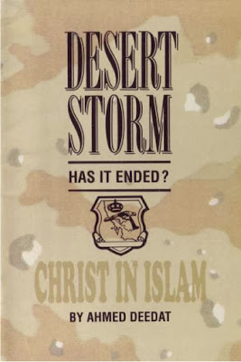 christianity-book-of-revelation-what-is-islam-muslim-religion