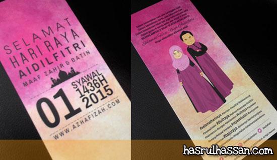 Kad Raya Blogger Cantik Blogger Kacak