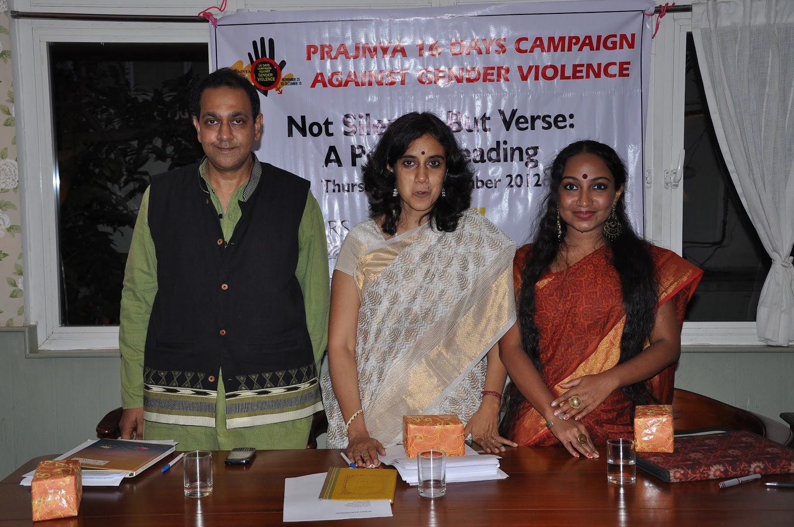 Neyveli santhanagopalan wife sexual dysfunction