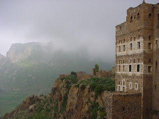 Al Hajarah - Walled city in the mist - Yemen
