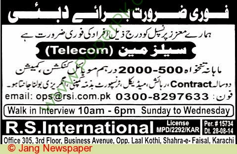 Sale Man Jobs In Dubai