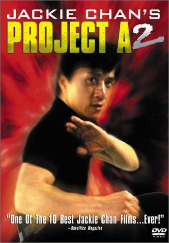 [Movie] Jackie Chan - ...