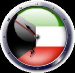علم الكويت  kuwait flag clock