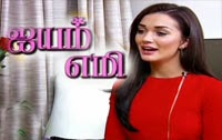 Amy Jackson Special interview 20-01-2015