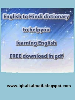 Dictionary English to Hindi pdf Free Download
