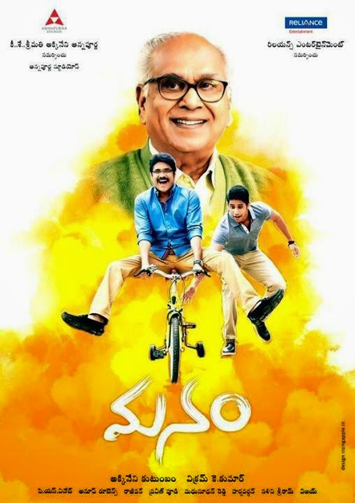 Manam Latest Poster released