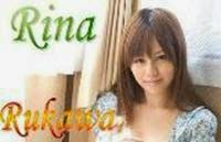 Rina  Rukawa  Captured  Ring  Ring (瑠川 リナ)
