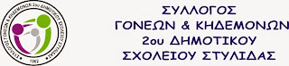 ΣΕΜΙΝΑΡΙΟ ΖΩΓΡΑΦΙΚΗΣ
