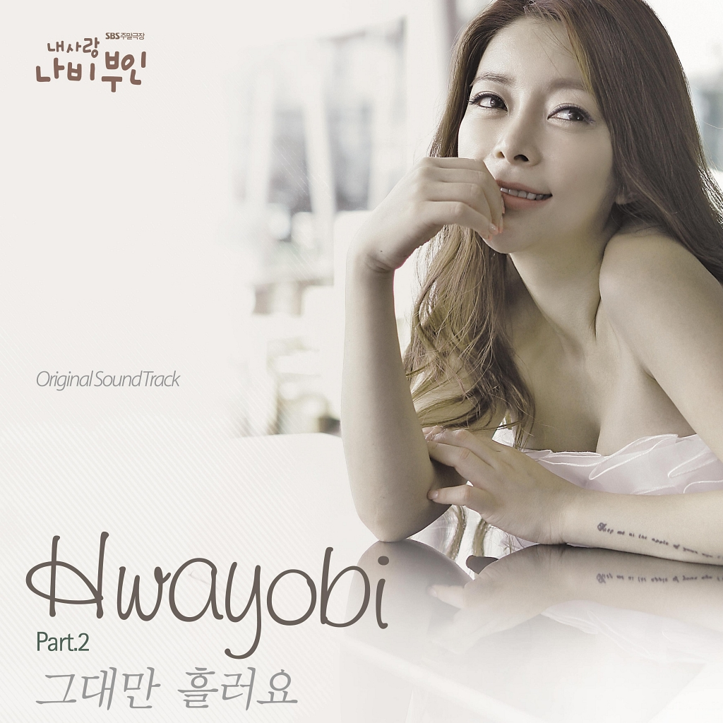 Kpopmusicdl Ost Hwayobi Love Madame Butterfly Part