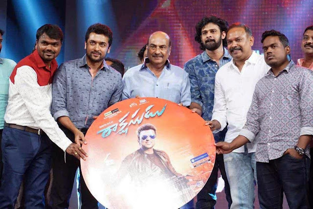 Suriya Audio Launched by Prabhas