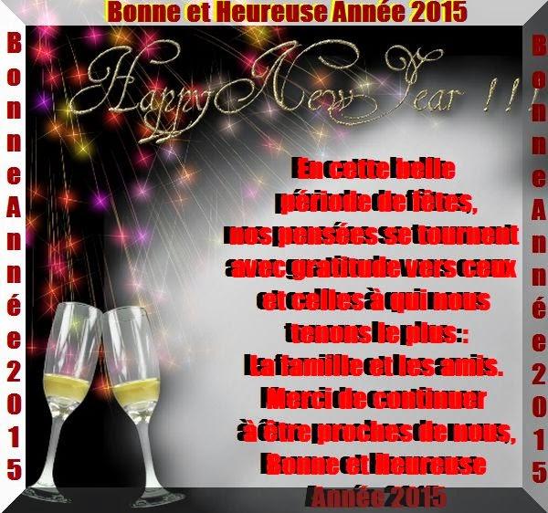 Voeux pour bonne année 2015