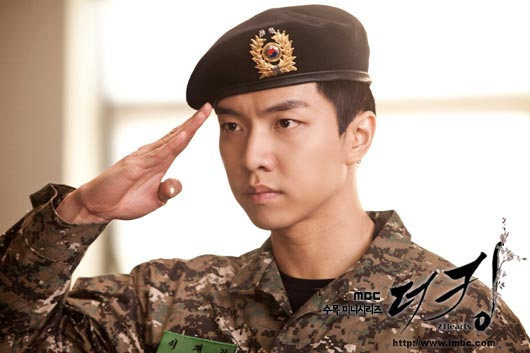 The King 2 Hearts Episode 16 english Subtitle (Update)