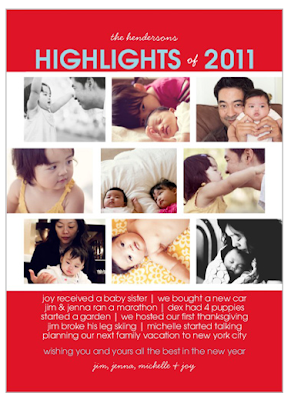 highlight your year with shutterfly holiday cards a giveaway mama knows it all - Shutterfly Holiday Cards