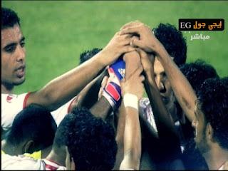 شاهد مباراة اليمن و الفلبين بث مباشر || تصفيات كأس العالم عن قارة آسيا