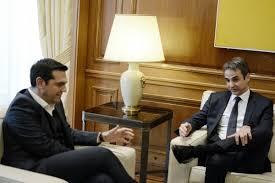 to_paraskinio_piso_apo_tin_sinantisi_tsipra_mitsotaki_20-1-16