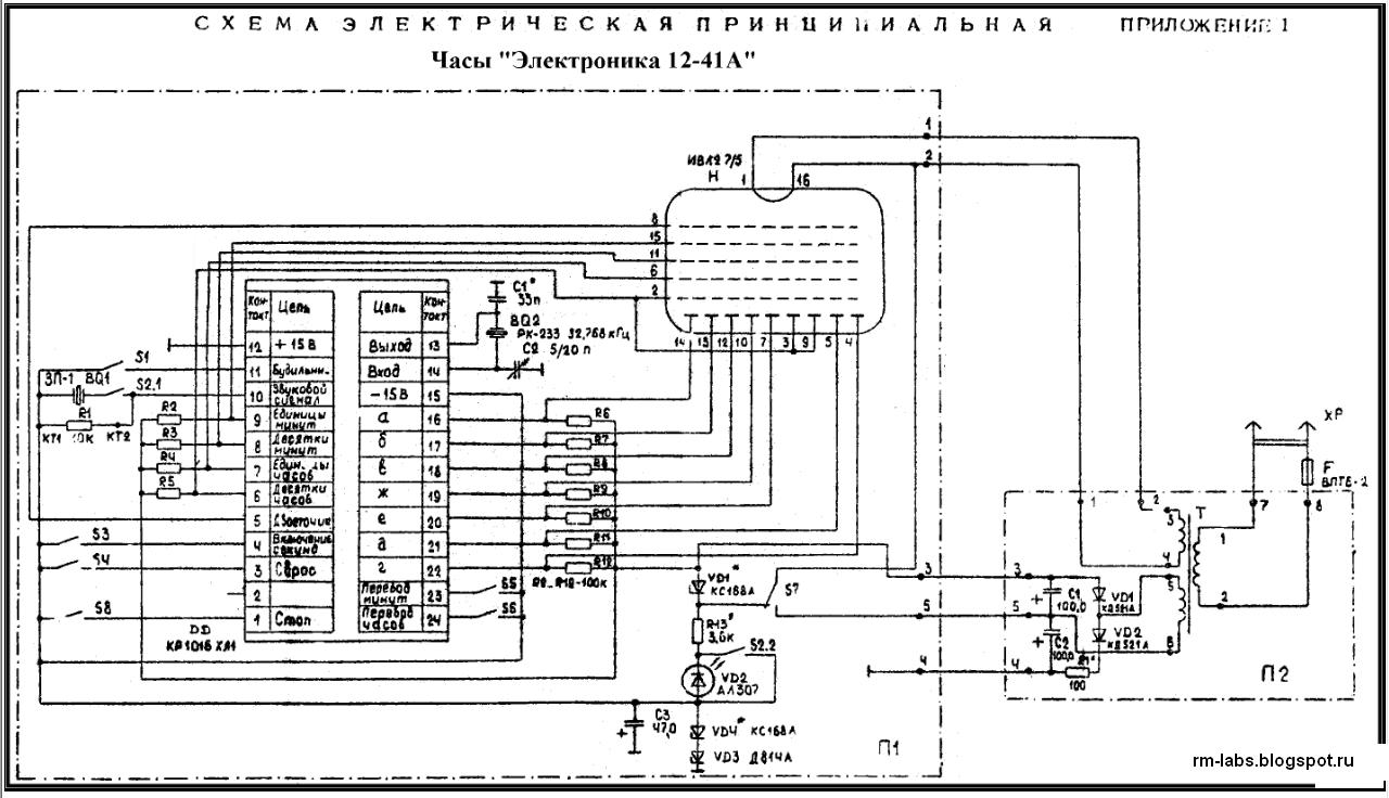 Схема электроники 12 41а