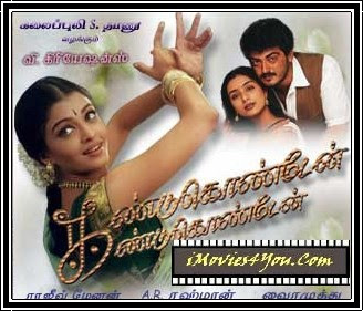 Kandukondein Kandukondein full movie