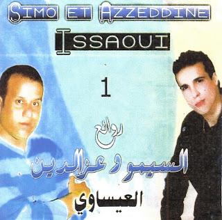 Simo et Azeddine El Issaoui 2012