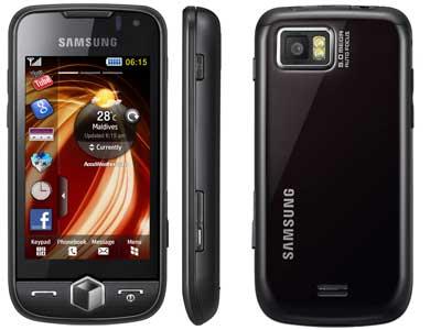 Samsung S8000 Jet Disadvantages