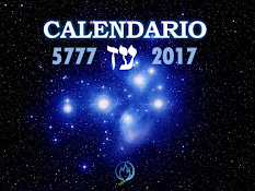 CALENDARIO 5777-2017