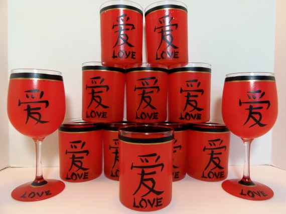 Chinese Symbol Painted Glassware