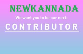 Become An Contributor NewKannada